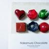 複雑で斬新で絶妙なひと粒の宝石【ナカムラチョコレート】
