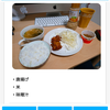 食事管理アプリでいいの無いかな