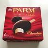 とろけあう濃厚なコク  PARM パルム チョコレート