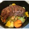 オススメ薪ストーブ料理!ダッチオーブンで豚肉のローストを作るよ