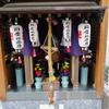 大阪巡り(地蔵)