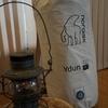 新しいテント購入!ノルディスク『ユドゥン(Ydun)』