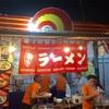 SUGBOで日本食を食べよう!in Cebu ITパーク(ラーメン&焼きそば編)