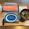 冷凍野菜の味噌汁  3/26     木曜  朝