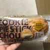ヤマザキ クッキーパイスティックシュー 食べてみました