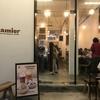 チョンバルのおすすめカフェ!自家製アイスクリーム&コーヒーの「Creamier」をご紹介!