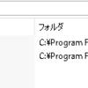 ZBrushの4R8 P2がダウンロード可能になりました。 サクッと翻訳