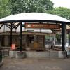 雨の日でも楽しめる井の頭自然文化園のモルモットコーナー