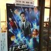 サボリーマン甘太郎の最終回(9月28日)にて放送予定らしいです『和栗や』
