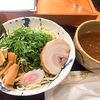 【静岡ラーメン】「麺や心酔」でみつけた「九条ネギつけ麺」