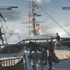 アサシンクリードローグ攻略 船での戦い方