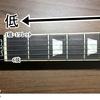 ギターの音の配置やフレットの数え方を画像付きで紹介!!