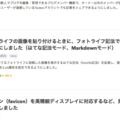 記事一覧ページおよびトップページの一覧形式で、表示されているサムネイルの画像サイズを大きくしました
