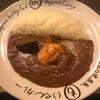 西新宿でカレーを食べるならここ☆「もうやんカレー」