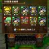 【ポコダン】シャーマンキングとコラボガチャ10連