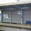 長良川鉄道 開業間もない頃の様子