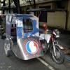 【フィリピン旅行】フィリピンの交通手段·乗り物【更新中】