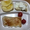 朝食の主導権を握ると自分の摂りたい栄養を摂取出来る