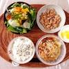 けんちん汁、野菜たっぷりサラダ、小粒納豆、ヨーグルト。