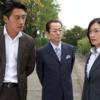 鶴田真由『相棒15』8話「100%の女」(※ネタバレ)