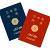 韓国でパスポート落とした①