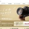 動画も写真も操作性も向上したCanon EOS 6D MarkⅡ VS 初代EOS 6D