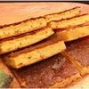ウワサの「大豆粉」でパンケーキを焼いてみました(グルテンフリー)