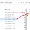 【PC版 原神】スクリーンショットの保存先の変え方