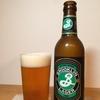 ブルックリン ラガー ホップのアロマが爽やかなアメリカのペールエールです ビールの感想29