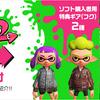 【セブン限定】「Nintendo Switch スプラトゥーン2」発売記念!限定特典ギア付グッズ販売やキャンペーン開始!
