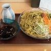 札幌市南区澄川 二代目女がじゅまる するめ出汁とがごめ昆布の冷やしつけ麺