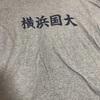 大学Tシャツ品評録