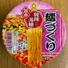 【 マルちゃん 麺づくり  酢辣湯麺 】スッパ辛い麺は初恋の味?