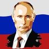 プーチン大統領は、エイリアンが地球上に存在することを世界に知らせるつもりか