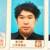 鈴木さんって本当に存在してるの?ダイエットで95kg以上痩せたって本当なの?