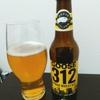アメリカ産クラフトビール 312アーバンウィートエールがあっさり美味い