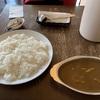 ポタポタ 横浜ボンベイ ポークカレー / ぐるぐるZwift