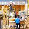 ベルギーひとり旅行記 (6) - アントウェルペンのグランカフェ・オルタ「Grand Cafe Horta」
