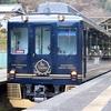 【走る豪華ラウンジ】近鉄の観光特急「青の交響曲 (青のシンフォニー)」に乗ってきました!