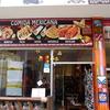 ペルーでの食事(昼編):個人手配マチュピチュ旅行記