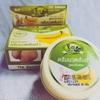 バナナヒールクリーム〈かかと・肘・手用クリーム〉:タイ/バンコクのプチプラコスメ