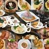 【オススメ5店】佐賀市(佐賀)にある中華が人気のお店