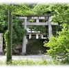 福井県大野市『総社穴馬神社』