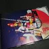 Pawnshop Guitars(ポーン・ショップ・ギターズ)/ Gilby Clarke(ギルビー・クラーク)