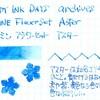 #0778 DIAMINE Flower Set Aster