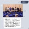東京Node学園祭2日目に参加しました