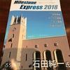 早稲田を知りたきゃこれを読め!!たった500円で買える受験生・新入生必携の1冊。