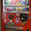 京都だけにしかない自販機?