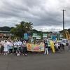 29日、核兵器禁止条約に署名、批准する日本を 平和行進に代わりスタンディング