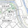 和田吉野川の冠水橋